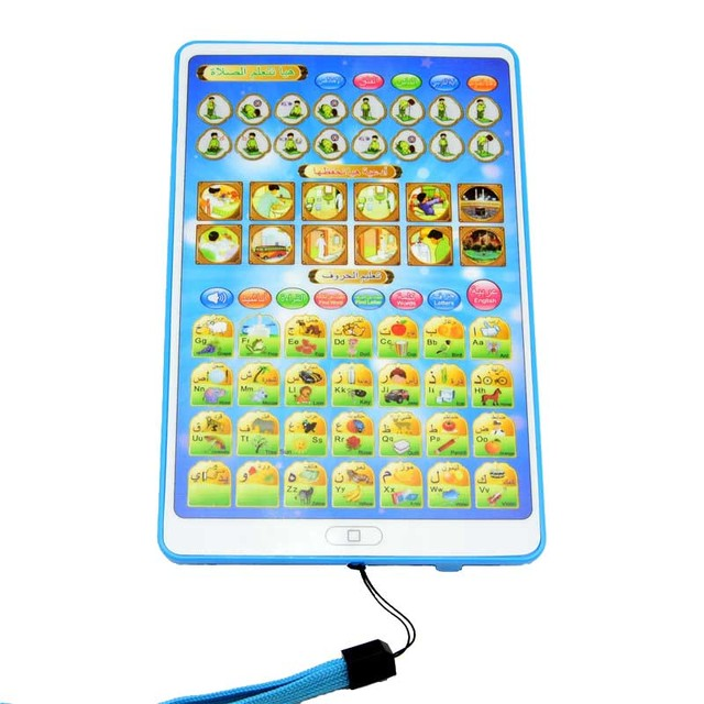 US $8 98 |Arabic English Quran Tablet alphabet Words Learning Educational  Toys 18 Chapters Education Learn Arabic KURAN Muslim Kids GIFT-in Learning