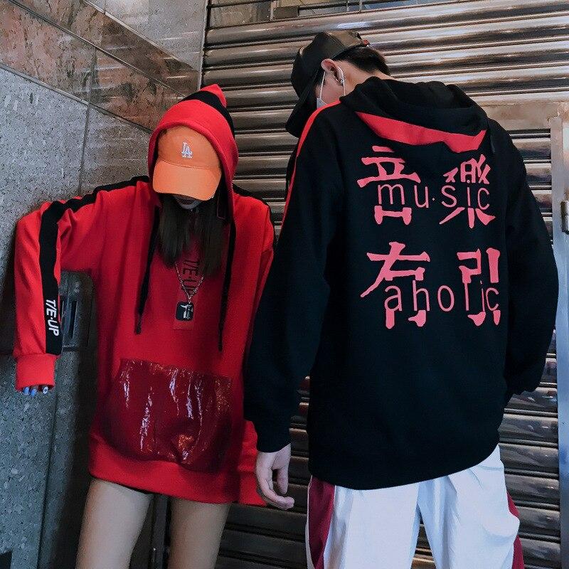 Nouvelle Dame de Marée Hip Hop Sweat Hommes Japonais À Capuche Col Rond Lâche Hommes de Manches Longues Vêtements De Danse de Rue couple Sweat