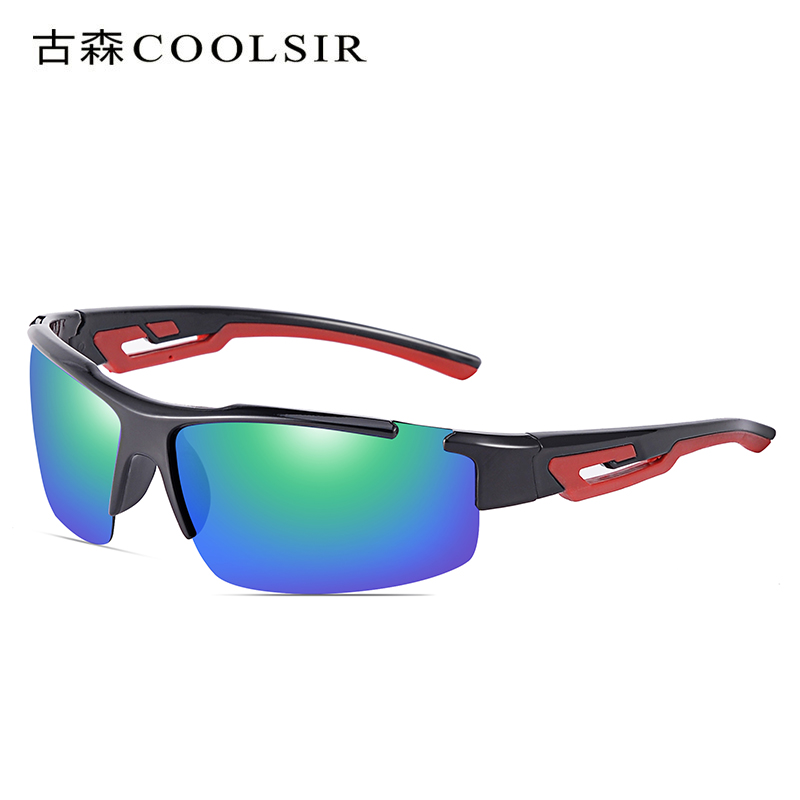 COOLSIR Outdoor Sport Cycling Bike Sun Glasses Sunglasses For Bicycle Fishing Riding Running Fietsbril