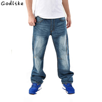 New Men S Full Length High Waist Jeans Solid Casual Denim Pants Straight Male Loose Trousers