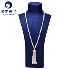 [YS] Fine Jewelry 6-7mm Natural White Freshwater Cultured Pearl Sweater Necklace Anniversary For Women 65cm Length Free shipping