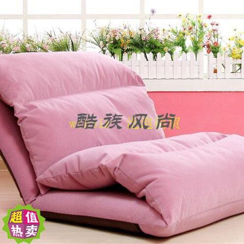 Armchair Fabric Futon Sofa Chair Tatami Mat Folding Chair Recliner Sofa Nap