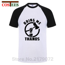 Funny Avengers Infinity War T-Shirt men Bring me Thanos T-shirt homme super hero Fitness comics Tops Loose hipster Tee camisetas