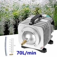 45W 220V 70L/min Electromagnetic Air Compressor Pump Oxygen Aquarium Fish Pond Compressor Hydroponic Air Aerator Pump ACO 318