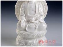 Dai Yutang ceramic Buddha Amitabha pharmacists/7 inch screen three jewels D21-06