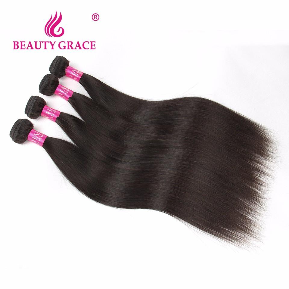 Beauty Grace Straight Brazilian Hair Weave Bundles Brazillian Straight Human Hair Weaving 3