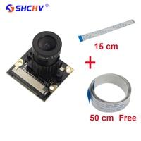 RPI 2 Raspberry Pi 2 Camera Adjustable Night Vision 5 Megapixel OV5647 Sensor Camera Module Support