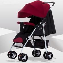 4.8Kg Lightweight Baby Stroller Foldable Portable Four-wheel Pushchair Kinderwagen High Landscape Strollers