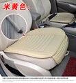 Tampa de assento do carro assento de carro almofada de couro premium ânion almofada do assento almofada carvão de bambu Chinês marca de alta-grade