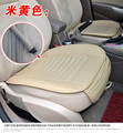 leather car seat cushion premium car seat cover anion seat cushion  bamboo charcoal cushion  Chinese brand of high-grade