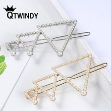 QTWINDY Pearl Hair Clip Snap Barrette Stick Hairpin Fashion Women Geometry Styling Accessories For Wedding