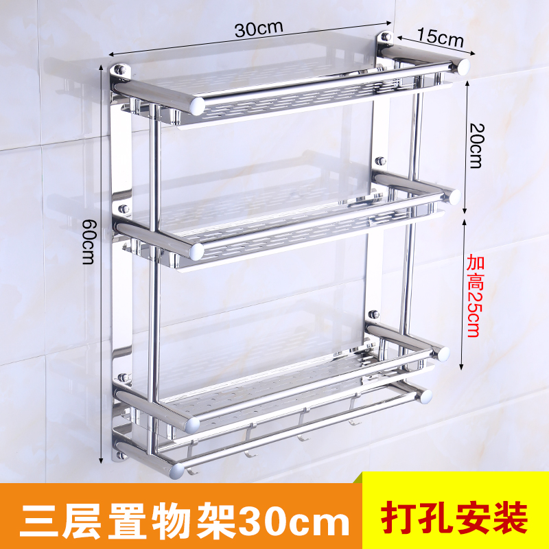 Bathroom Towel Rack 304 Stainless Steel Polished Silver Corner Rack ...