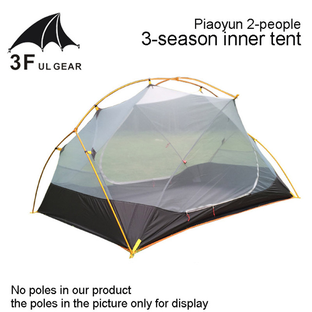 3F UL Gear Piaoyun 2-people Matching Inner tent Mosquito Breathable ultra-light 3  sc 1 st  AliExpress.com & 3F UL Gear Piaoyun 2 people Matching Inner tent Mosquito ...