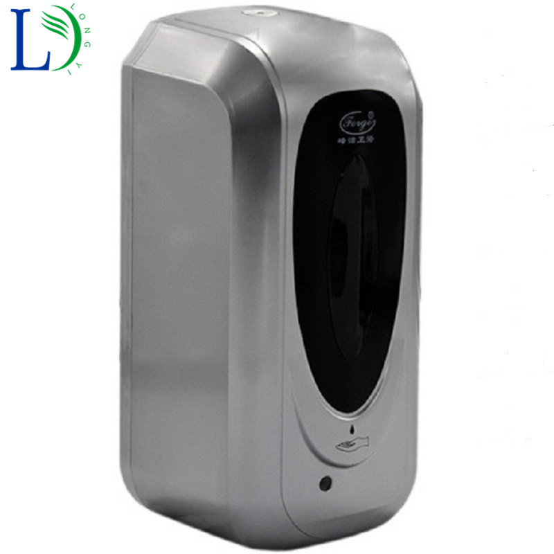 Automatic Soap Dispenser Wall Mounted Induction Dispenser 1000ml Liquid  Soap Dispenser Hotel Bathroom Hand Sanitizer Dispenser