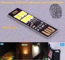 New MINI Touch Switch USB mobile power camping lamp LED night light White