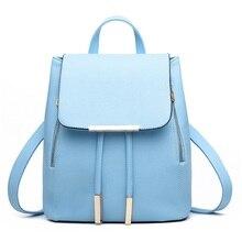 Корейский женский Рюкзак мода досуга студент рюкзак сумка женщины рюкзак Кожаный мешок школы Случайный стиль