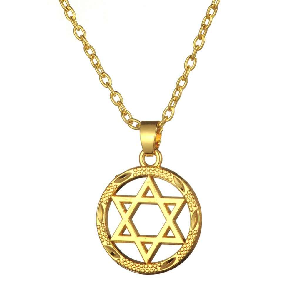 my shape Yellow Gold Color Star Of David Jewish Religious Medal Pendant & Chain Necklace