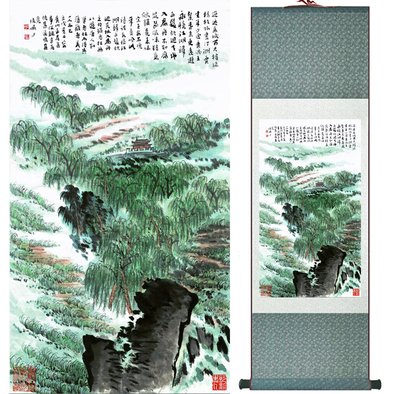 landscape painting Home Office Decoration Chinese scroll painting mountain and River paintingPrinted painting060504