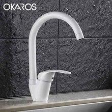 Okaros бортике кухонная раковина кран бассейна кран Черный Дешевые Белый запеченные одной ручкой горячая холодная вода смеситель torneira