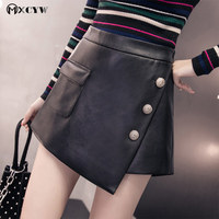 2017 Autumn And Winter New Fishion Women S Trend Of Water Washing PU Skirt A Line