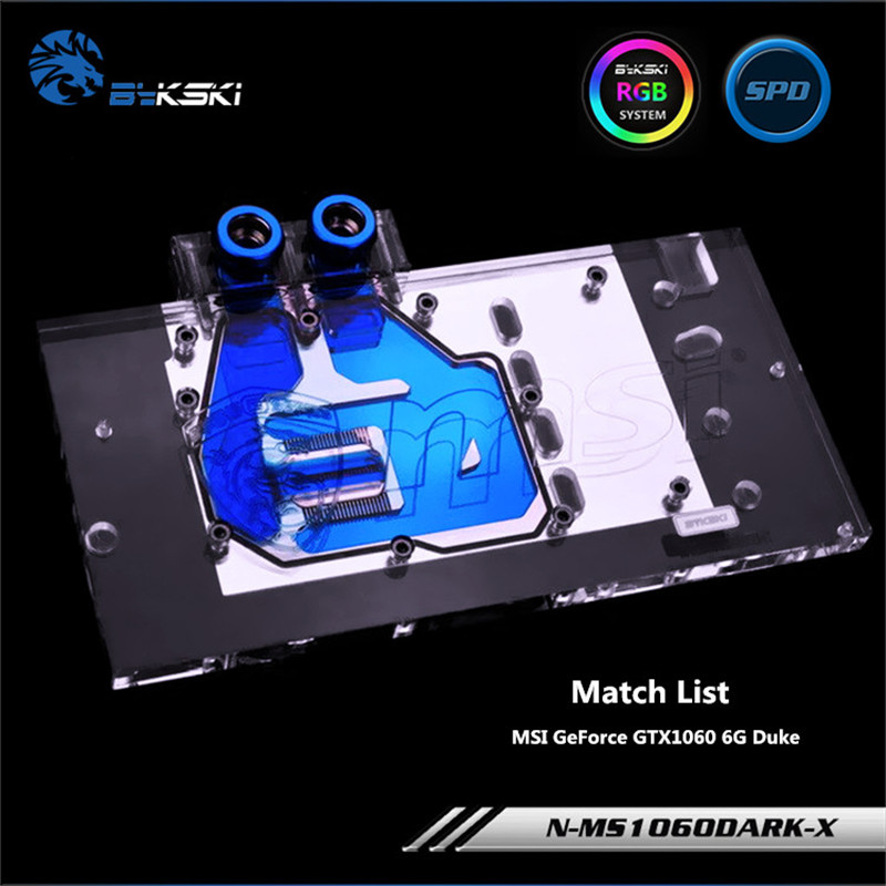 Bykski Full Coverage GPU Water Block For MSI GeForce GTX1060 6G Duke Graphics Card N-MS1060DARK-X bykski n ms1060dark x full cover graphics card water cooling block rgb rbw aura for msi geforce gtx1060 6g duke