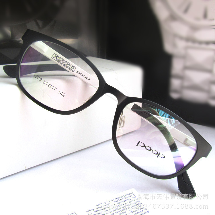 028c82af13 2015 new ultra light plastic eyeglass frames genuine wave of female full  frame models with 1209 frames myopia shipping-in Eyewear Frames from  Women s ...