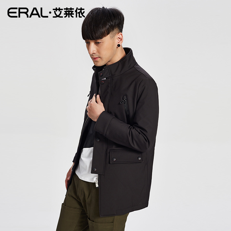 ERAL Mens Winter Coat 2017 New Arrival Breif Solid Casual Thermal Short Down Jacket Male Plus Size ERAL20023-FDAA