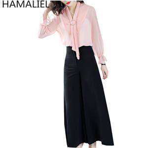 HAMALIEL Women 2 Piece Set Flare Sleeve Top Wide Leg Pants 9e9bd77f2f3f