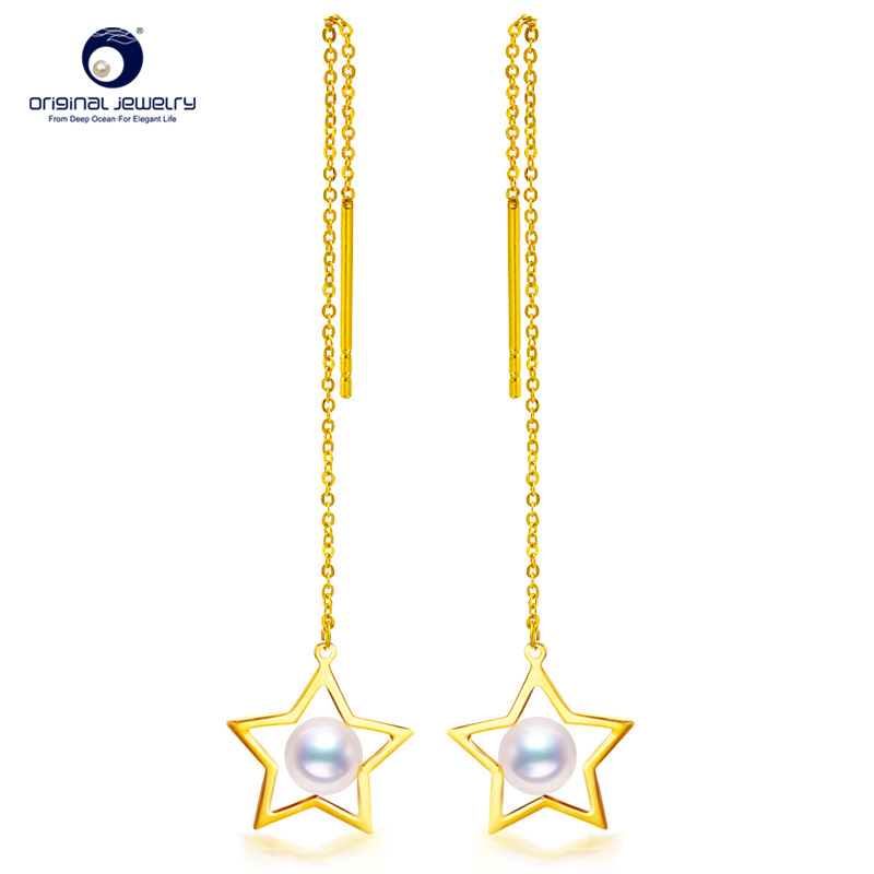 [YS] Star Shape Earring Wire 5-5.5mm Seawater Cultured Akoya Pearl Earrings cat shape star rhinestone earrings