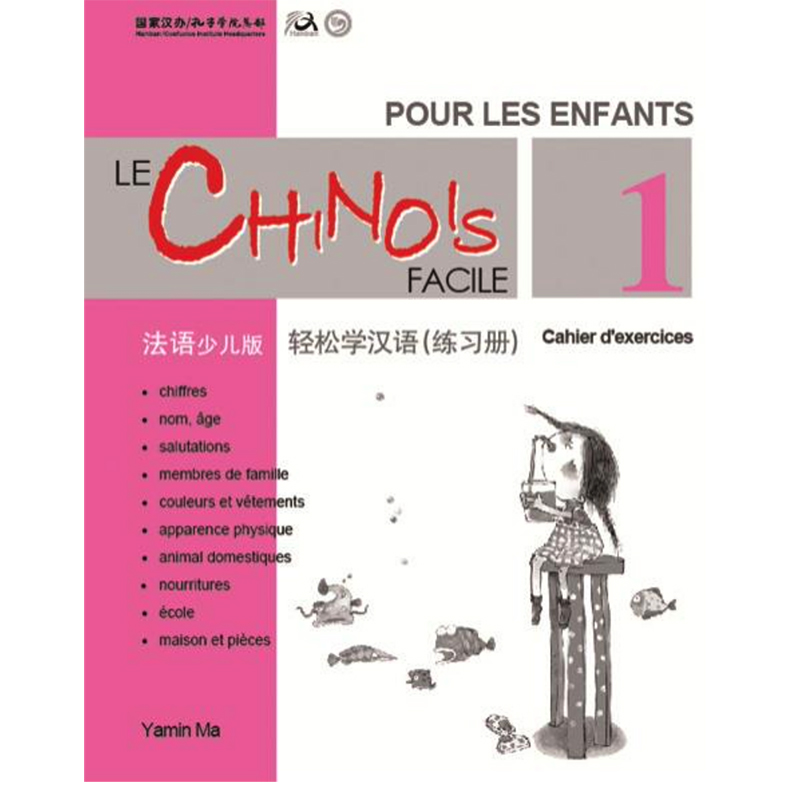 Chinese Made Easy for Kids 1St Ed French - Simplified Chinese Version Workbook 1 By Yamin Ma Chinese Study Books for Children