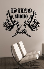 Tattoo machine logo vinyl wall decal tattoo studio salon window wall art decoration sticker tattoo salon room decoration 2WS01