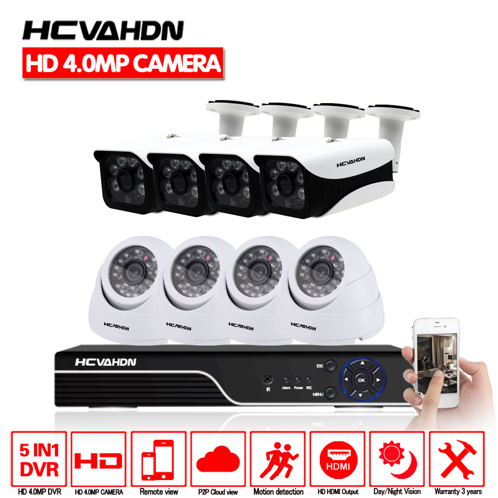 HCVAHDN New Super Full HD 8CH AHD 4MP Home outdoor Indoor CCTV Camera System 8 Channel 5MP NVR Surveillance security camera kit