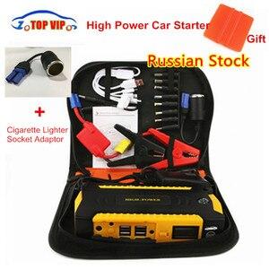 Super Power 16000mah High Capa
