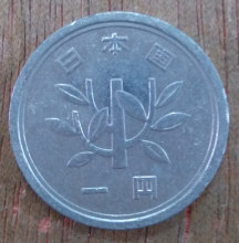20mm Young tree Japan 1 Yen Coin Used Condition Random Year(China)