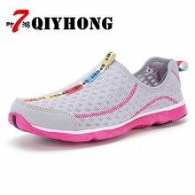Zapatos de mujer Verano de alto grado de malla transpirable Zapatos planos suaves Ligero Cómodo Zapatos de secado rápido Mujeres