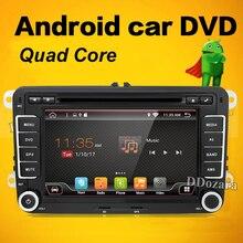 Два Дин Android 6.0 7 inch dvd-плеер автомобиля для SKODA/Octavia/Fabia/Rapid/Superb/ VW/сиденье с Wi-Fi Радио fm GPS навигации