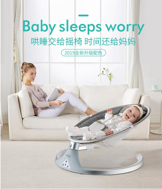 newest 47a40 3e1e4 US $174.85 35% OFF|2019 new baby electric rocking chair baby cradle  recliner baby sleep newborn comforting chair hair bionic shaking baby  shaker-in ...