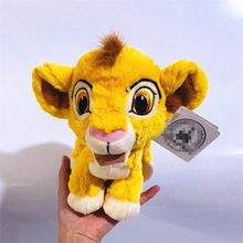 1pieces/lot 22cm the Lion King plush baby simba doll Holiday gifts Children's toys(China)