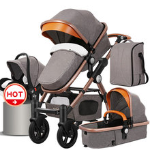 2018 4 in 1 Gold Baby Stroller Can Sit with  High Landscape pram For Winter And Summer Infant Children
