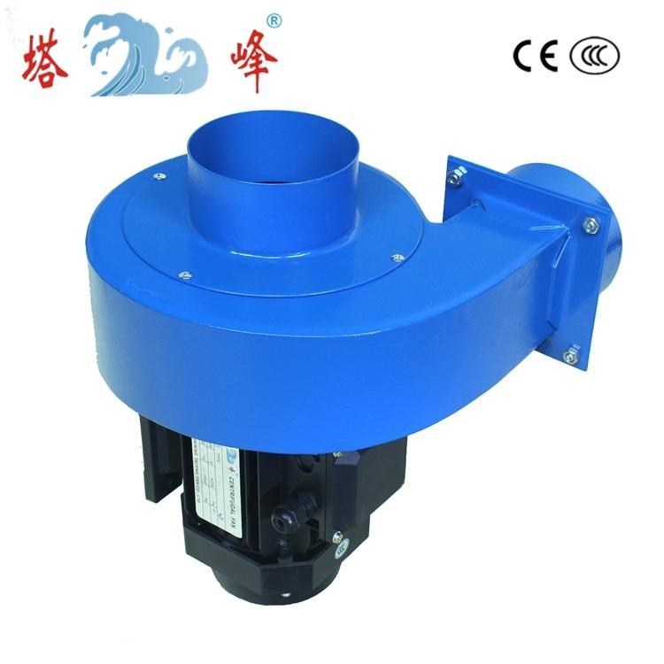 250w 10cm vamzdis mažas mažo triukšmo dujos, stiprus išsiurbimas, - Elektriniai įrankiai - Nuotrauka 3