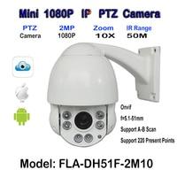 2MP HD 1080P IP IR PTZ Camera 10X Optical Zoom Onvif Mini Middle Speed Dome Camera