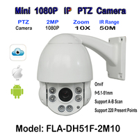 2MP HD 1080P IP IR PTZ Camera 10X Optical Zoom Onvif Mini Middle Speed Dome Camera