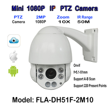 2MP HD 1080P IP IR PTZ Camera 10X optical zoom Onvif Mini Middle Speed Dome Camera pan tilt zoom Outdoor IP66 CCTV Surveillance