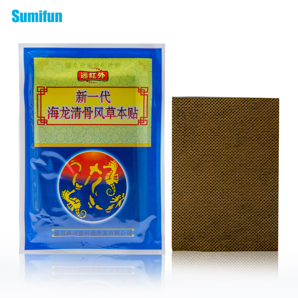 Body Relaxation Herbal Pain Relief Patch 8Pieces=1Bag Chinese Medical Plaster Ointment Joints Plaster C1324 25 pair herbal detox foot pad patch massage relaxation herbs medical health care plaster treatment joint pain improve sleep rp2
