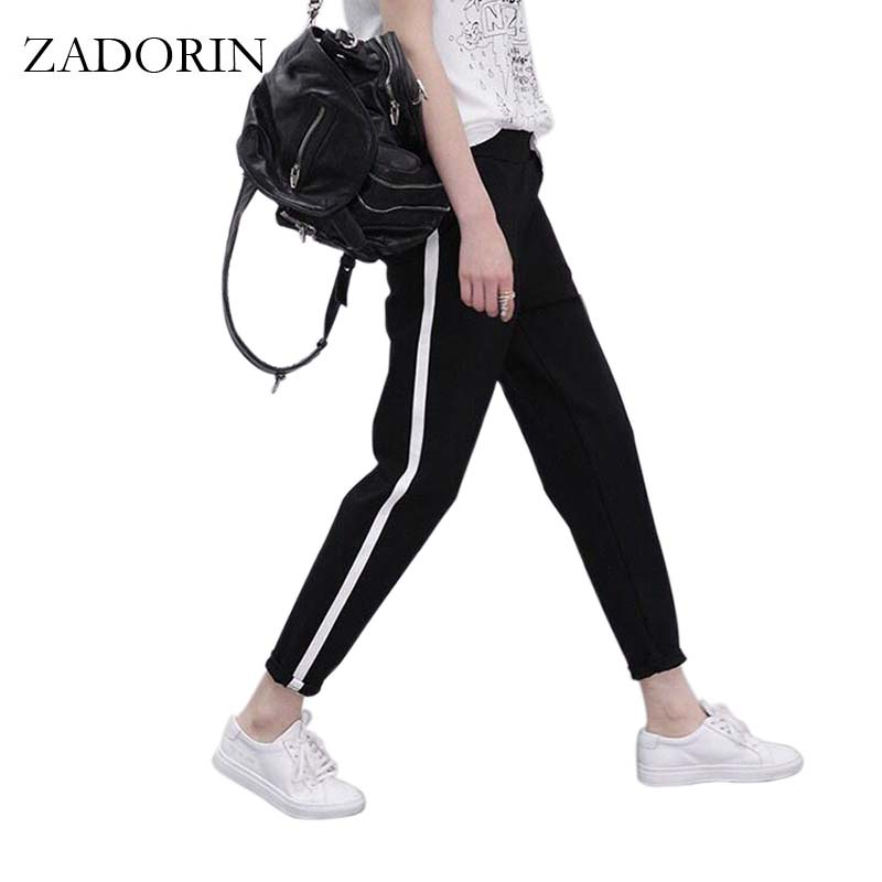 2017 Top Fashion Women Side Striped Harem Pants Women Black Casual High Waist Pants Drawstring Loose Trousers Pantalon Femme