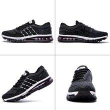 ONEMIX COOL LIGHT Men's Running Shoes