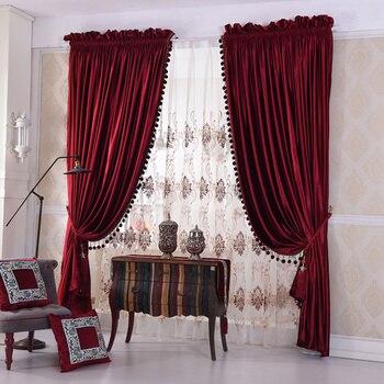 Cortina personalizada estilo europeo de lujo engrosamiento sombreado rojo color sólido Italia terciopelo tela opaca cortina de tul fina E903