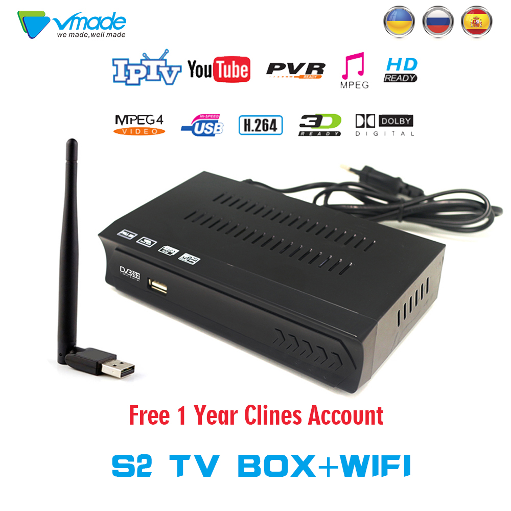 Vmade 1 Year Europe C Line Server HD DVB S2 M5 Lnb Satellite Receiver Full 1080P Spain Portugal Arabic TV Box With USB Wifi Rece