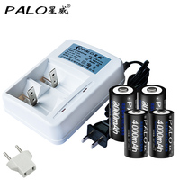 PALO 2 Slots Muti Function Intelligent LED Charger For NI MH NI CD AA AAA C