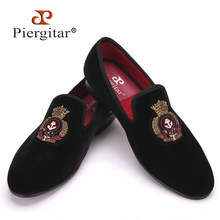 d464b12899ca7 Piergitar New style men Velvet shoes with Hand stitch Bullion embroidery  Party and Banquet Male Loafers Men Flats Size US 4-17